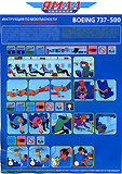 Yamal Airlines Boeing 737-500 Safety Card