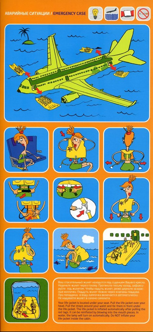 Stop Safety Card http://allsafetycards.com/s7-airbus-a310/